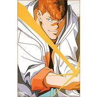 Image of Kazuma Kuwabara