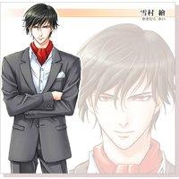 Image of Kai Yukimura