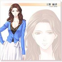 Image of Ayaka Ueno