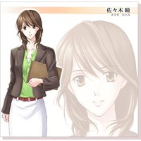 Image of Hitomi Sasaki