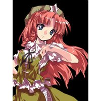 Image of Hong Meiling