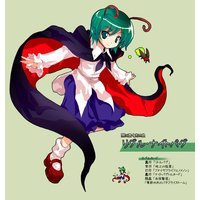 Wriggle Nightbug