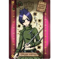 Image of Chrome Dokuro