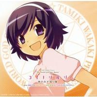 Image of Ayumi Takahara