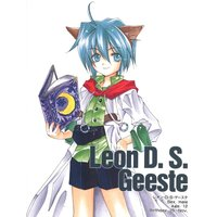 Image of Leon D. S. Geeste
