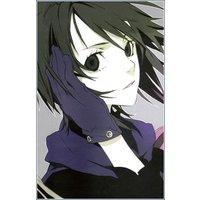 Image of Naoto Fuyumine