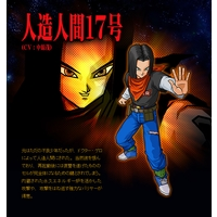 Image of Android 17