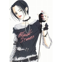 Image of Nana Osaki